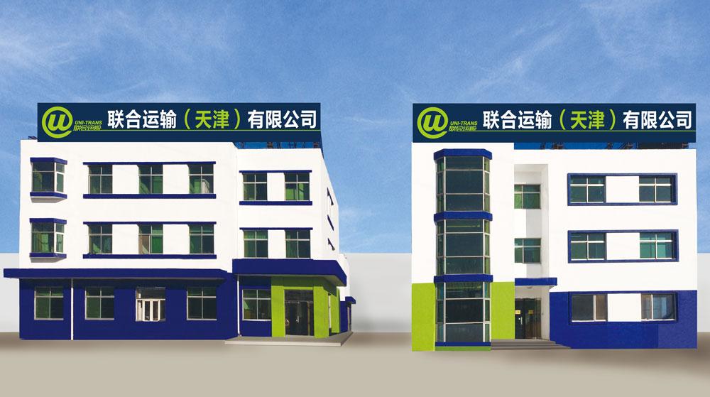 公司两个楼.jpg